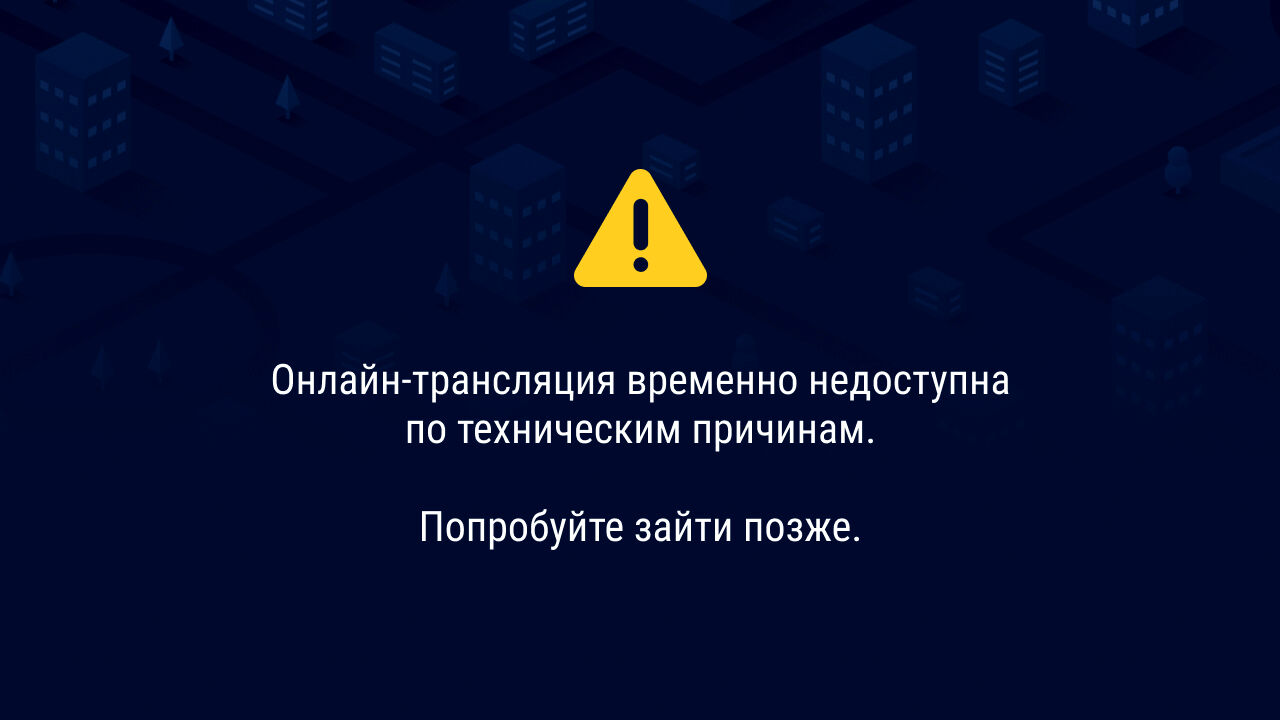 Webcam stadium Mashinostroitel, Petrozavodsk, Republic of Karelia, Russia