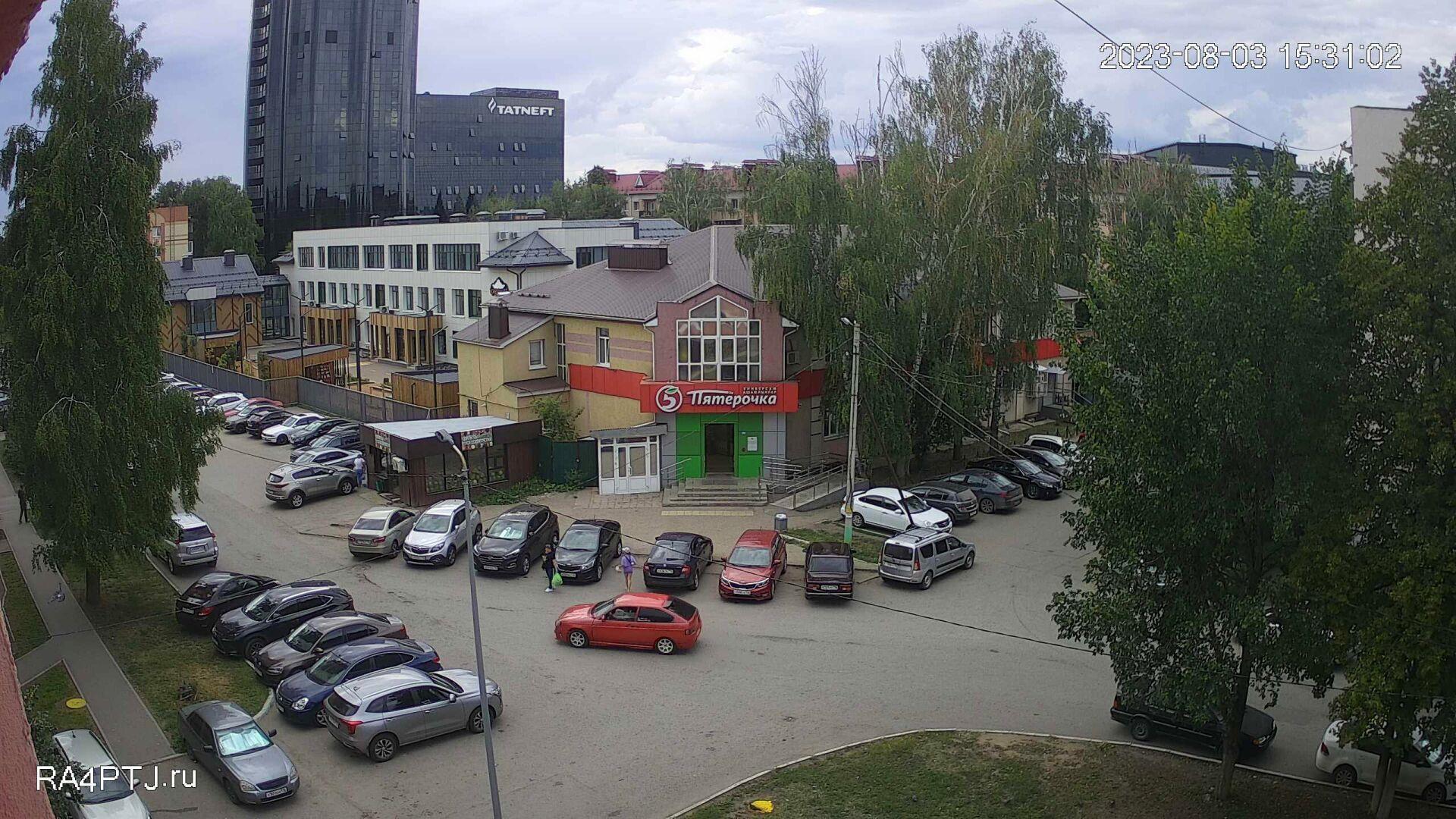 Веб-камера Альметьевска онлайн
