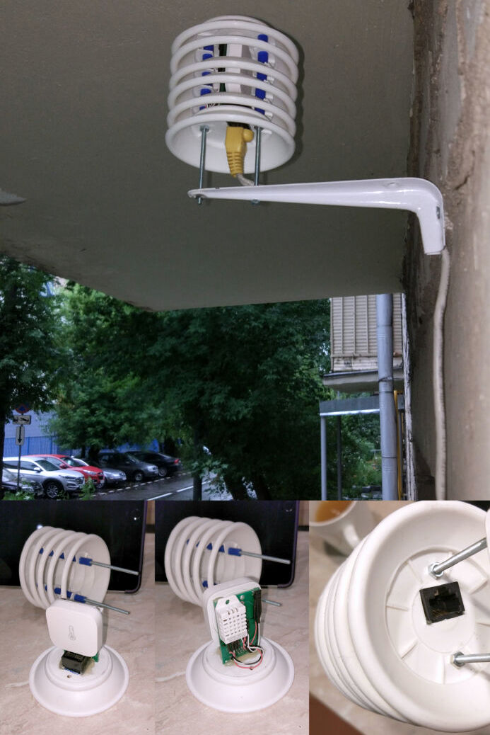Weather station Home Assistant in Moscow, Russia